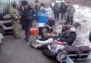 Уголовное дело возбудили по факту гибели людей в ДТП на трассе «Байкал» /