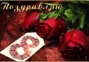 С Праздником 8 Марта! Поздравляет Аламжи Сыренов.