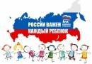 Татьяна Быкова: Меры по поддержанию семей и улучшению демографической ситуации требуют особого внимания