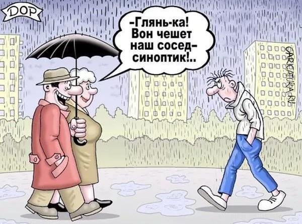 Погода фергана на 1 дней