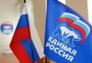 Предпринимательская платформа «Единой России» запускает мониторинг внедрения онлайн-касс