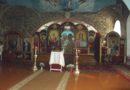 Покров Пресвятой Владычицы нашей Богородицы  и Приснодевы Марии.