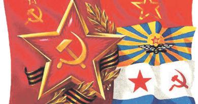 Поздравление с Днем защитника Отечества от Петра Степановича Демина