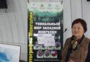 В Тункинском районе открылась фотовыставка «Уникальный мир Западной Монголии»