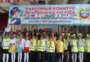 Конкурс агитбригад Юных Инспекторов Движения прошел в Тункинском районе