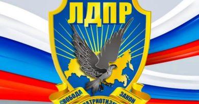 Раз не слышно про ЕР, скажем все ЛДПР! К нам едет Дорош.