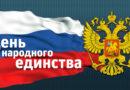 Редакция «Тунка24» поздравляет