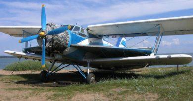Вознаграждение в 100 000 рублей за поиск пропавшего в Бурятии Ан-2